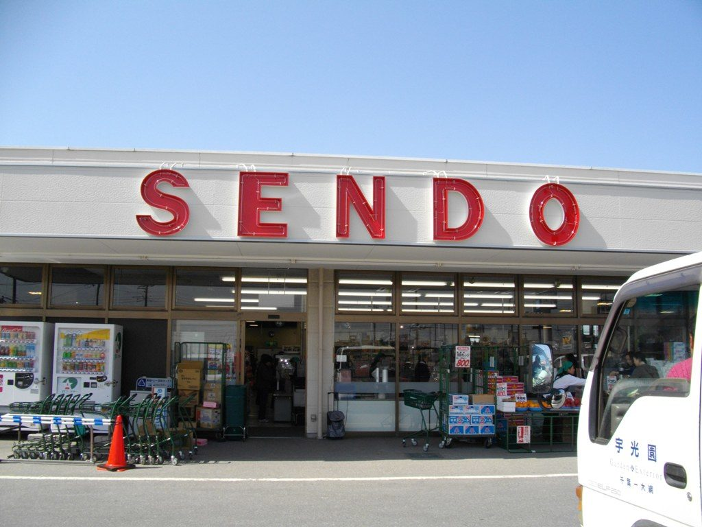 SENDO